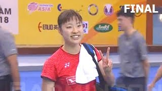 【Video】Nozomi OKUHARA VS HE Bingjiao, E-Plus Badminton Asia Team Championships 2018 other