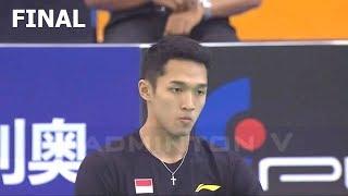 【Video】Jonatan CHRISTIE VS SHI Yuqi, E-Plus Badminton Asia Team Championships 2018 other