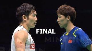【Video】LI Junhui・LIU Yuchen VS Takeshi KAMURA・Keigo SONODA, Badminton Asia Championships 2018 finals