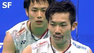 【Video】Takeshi KAMURA・Keigo SONODA VS LIU Cheng・ZHANG Nan, Badminton Asia Championships 2018 semifinal