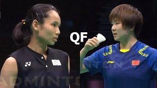 【Video】TAI Tzu Ying VS HE Bingjiao, Badminton Asia Championships 2018 quarter finals