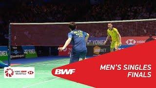 【Video】SHI Yuqi VS LIN Dan, YONEX All England Open 2018 finals
