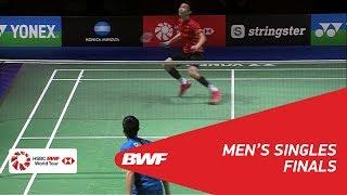 【Video】CHOU Tien Chen VS NG Ka Long Angus, YONEX German Open 2018 finals