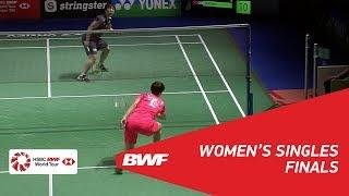 【Video】Akane YAMAGUCHI VS CHEN Yufei, YONEX German Open 2018 finals