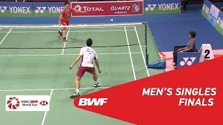 【Video】CHOU Tien Chen VS SHI Yuqi, YONEX-SUNRISE DR. AKHILESH DAS GUPTA India Open 2018 finals