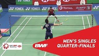 【Video】CHOU Tien Chen VS SAI PRANEETH B., YONEX-SUNRISE DR. AKHILESH DAS GUPTA India Open 2018 quarter finals