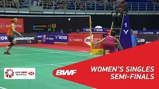 【Video】TAI Tzu Ying VS Carolina MARIN, PERODUA Malaysia Masters 2018 semifinal