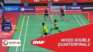 【Video】TANG Chun Man・TSE Ying Suet VS CHAN Peng Soon・GOH Liu Ying, PERODUA Malaysia Masters 2018 quarter finals