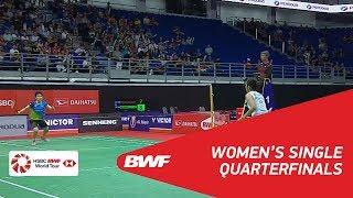【Video】Ratchanok INTANON VS GOH Jin Wei, PERODUA Malaysia Masters 2018 quarter finals
