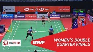 【Video】LEE So Hee・SHIN Seung Chan VS Misaki MATSUTOMO・Ayaka TAKAHASHI, PERODUA Malaysia Masters 2018 quarter finals