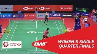 【Video】TAI Tzu Ying VS CHEN Yufei, PERODUA Malaysia Masters 2018 quarter finals