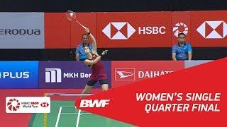 【Video】Carolina MARIN VS Ying Ying LEE, PERODUA Malaysia Masters 2018 quarter finals