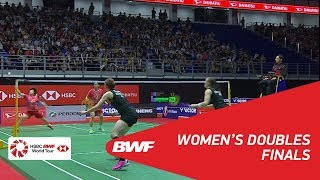【Video】Kamilla Rytter JUHL・Christinna PEDERSEN VS CHEN Qingchen・JIA Yifan, PERODUA Malaysia Masters 2018 finals