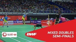 【Video】TANG Chun Man・TSE Ying Suet VS GOH Soon Huat・Shevon Jemie LAI, PERODUA Malaysia Masters 2018 semifinal