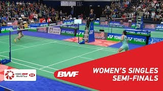 【Video】Beiwen ZHANG VS Aya OHORI, 2018 YONEX US Open semifinal