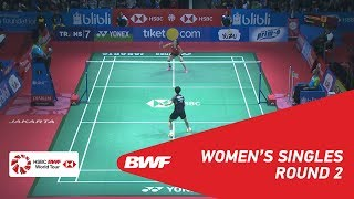 【Video】Saina NEHWAL VS CHEN Yufei, BLIBLI Indonesia Open 2018 best 16