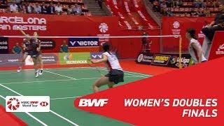 【Video】Mayu MATSUMOTO・Wakana NAGAHARA VS Ayako SAKURAMOTO・Yukiko TAKAHATA, Spanish Open 2018 finals