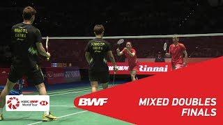 【Video】ZHENG Siwei・HUANG Yaqiong VS WANG Yilyu・HUANG Dongping, DAIHATSU YONEX Japan Open 2018 finals