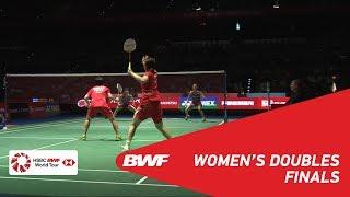 【Video】Yuki FUKUSHIMA・Sayaka HIROTA VS CHEN Qingchen・JIA Yifan, DAIHATSU YONEX Japan Open 2018 finals