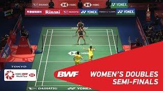 【Video】Yuki FUKUSHIMA・Sayaka HIROTA VS Greysia POLII・Apriyani RAHAYU, DAIHATSU YONEX Japan Open 2018 semifinal