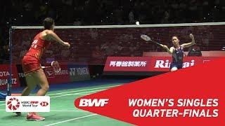 【Video】Carolina MARIN VS Ratchanok INTANON, DAIHATSU YONEX Japan Open 2018 quarter finals