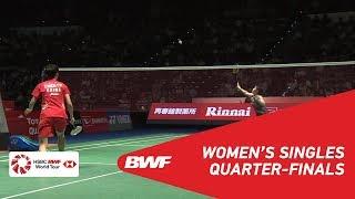【Video】CHEN Yufei VS Akane YAMAGUCHI, DAIHATSU YONEX Japan Open 2018 quarter finals