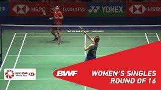 【Video】Gregoria Mariska TUNJUNG VS Ratchanok INTANON, DAIHATSU YONEX Japan Open 2018 best 16