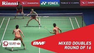 【Video】Yuta WATANABE・Arisa HIGASHINO VS TANG Chun Man・TSE Ying Suet, DAIHATSU YONEX Japan Open 2018 best 16