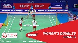 【Video】Misaki MATSUTOMO・Ayaka TAKAHASHI VS Mayu MATSUMOTO・Wakana NAGAHARA, VICTOR China Open 2018 finals