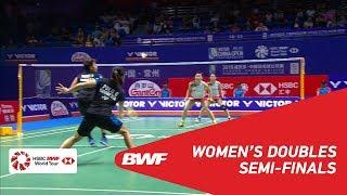 【Video】Misaki MATSUTOMO・Ayaka TAKAHASHI VS Greysia POLII・Apriyani RAHAYU, VICTOR China Open 2018 semifinal