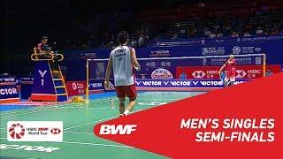 【Video】Kento MOMOTA VS SHI Yuqi, VICTOR China Open 2018 semifinal