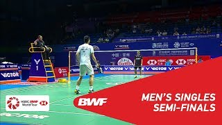 【Video】Anthony Sinisuka GINTING VS CHOU Tien Chen, VICTOR China Open 2018 semifinal
