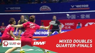 【Video】WANG Yilyu・HUANG Dongping VS Mathias CHRISTIANSEN・Christinna PEDERSEN, VICTOR China Open 2018 quarter finals