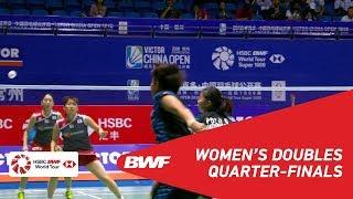 【Video】Greysia POLII・Apriyani RAHAYU VS Shiho TANAKA・Koharu YONEMOTO, VICTOR China Open 2018 quarter finals