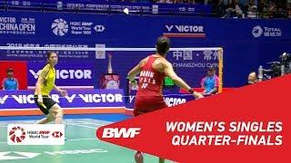 【Video】GAO Fangjie VS Carolina MARIN, VICTOR China Open 2018 quarter finals