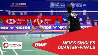 【Video】NG Ka Long Angus VS SHI Yuqi, VICTOR China Open 2018 quarter finals