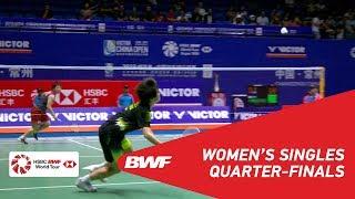 【Video】HE Bingjiao VS Akane YAMAGUCHI, VICTOR China Open 2018 quarter finals