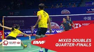 【Video】TANG Chun Man・TSE Ying Suet VS Ricky KARANDASUWARDI・Debby SUSANTO, VICTOR China Open 2018 quarter finals