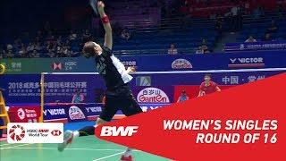 【Video】SUNG Ji Hyun VS CHEN Yufei, VICTOR China Open 2018 best 16