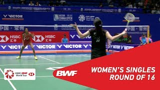 【Video】Busanan ONGBAMRUNGPHAN VS PUSARLA V. Sindhu, VICTOR China Open 2018 best 16