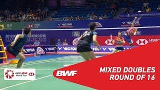 【Video】TANG Chun Man・TSE Ying Suet VS TAN Kian Meng・LAI Pei Jing, VICTOR China Open 2018 best 16
