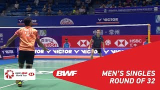 【Video】PRANNOY H. S. VS NG Ka Long Angus, VICTOR China Open 2018 best 32