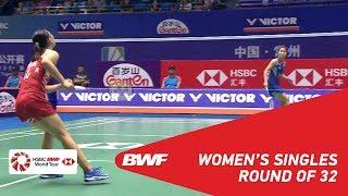 【Video】Ratchanok INTANON VS Beiwen ZHANG, VICTOR China Open 2018 best 32
