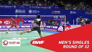 【Video】Rasmus GEMKE VS KIDAMBI Srikanth, VICTOR China Open 2018 best 32