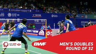 【Video】Mohammad AHSAN・Hendra SETIAWAN VS LIU Cheng・ZHANG Nan, VICTOR China Open 2018 best 32