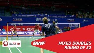 【Video】Satwiksairaj RANKIREDDY・Ashwini PONNAPPA VS Marcus ELLIS・Lauren SMITH, VICTOR China Open 2018 best 32