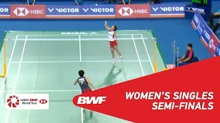 【Video】Akane YAMAGUCHI VS Nozomi OKUHARA, VICTOR Korea Open 2018 semifinal