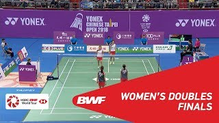 【Video】Nami MATSUYAMA・Chiharu SHIDA VS Ayane KURIHARA・Naru SHINOYA, Chinese Taipei Open 2018 finals