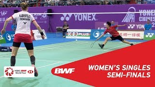 【Video】Line Højmark KJAERSFELDT VS YIP Pui Yin, Chinese Taipei Open 2018 semifinal