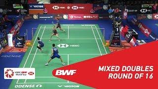 【Video】CHAN Peng Soon・GOH Liu Ying VS Yuta WATANABE・Arisa HIGASHINO, DANISA Denmark Open 2018 best 16